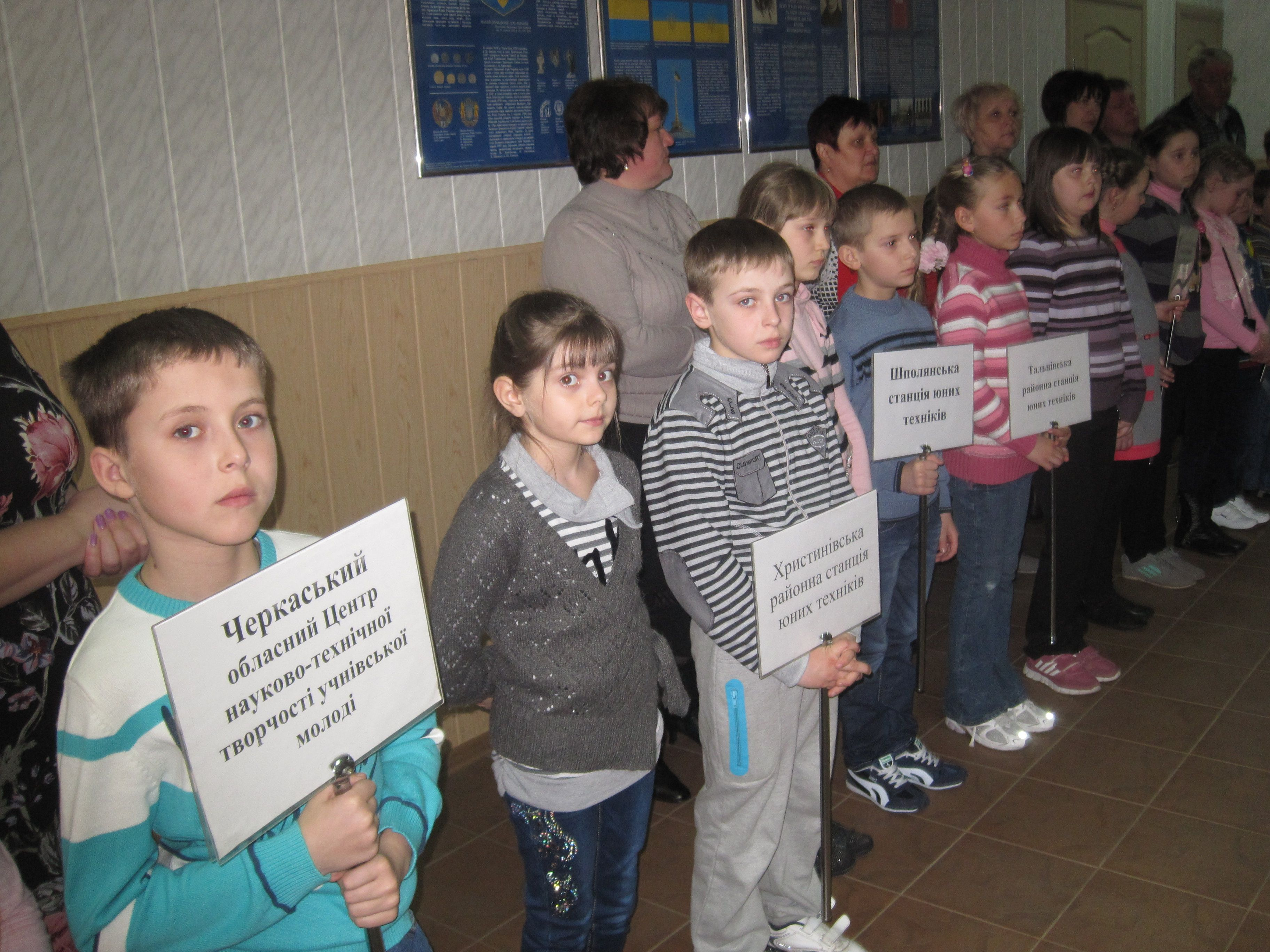"<img src=""http://khrystynivskast.ucoz.net/IMG_0065.jpg"" border=""0"" alt="""" />"